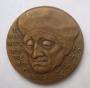 Joop Hekman bronzen Erasmus penning